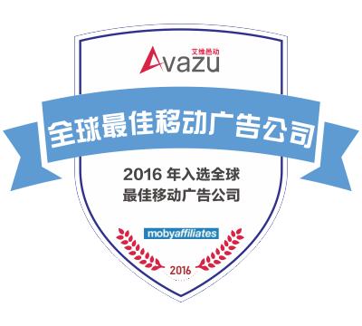 """Selected to """"2016 Global Best Mobile Advertising Company"""""""