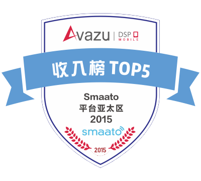 Ranked in 2015 Smaato Asia-Pacific DSP Earning List TOP5