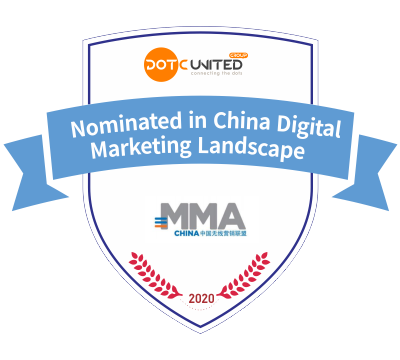 """Listed in """"Nominated in China Digital Marketing Landscape"""""""
