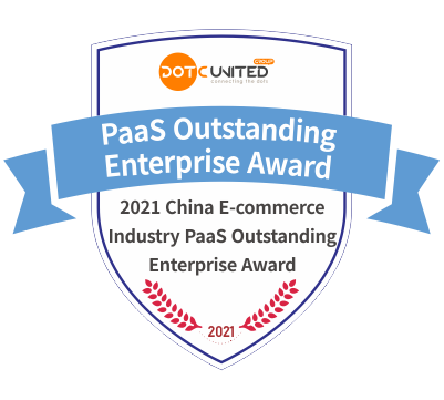 2021 China R-commerce Industry  PaaS Outstanding Enterprise Award