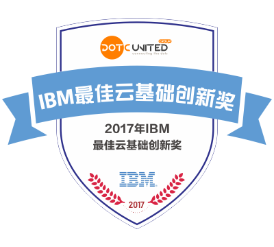 """Awarded with """"IBM 2017 Best Innovation Award in Cloud Infrastructure"""""""